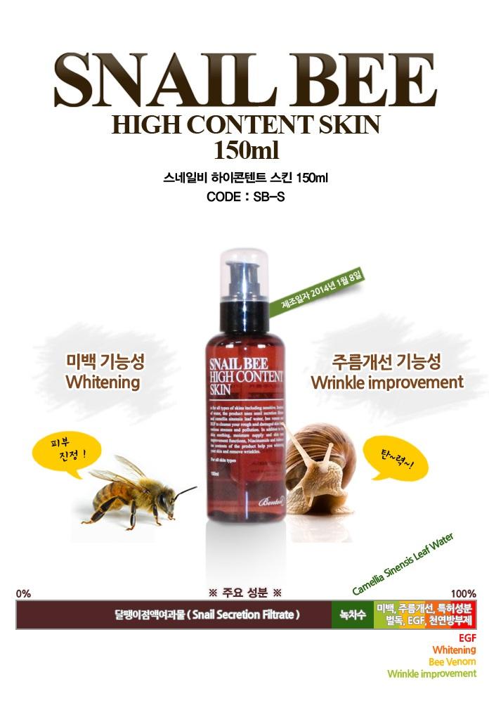 snailbee_skin - Copy